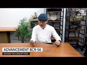 アドバンスメント bcr-56