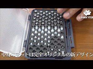 新商品FREELYスリムジグヘッドケース登場!