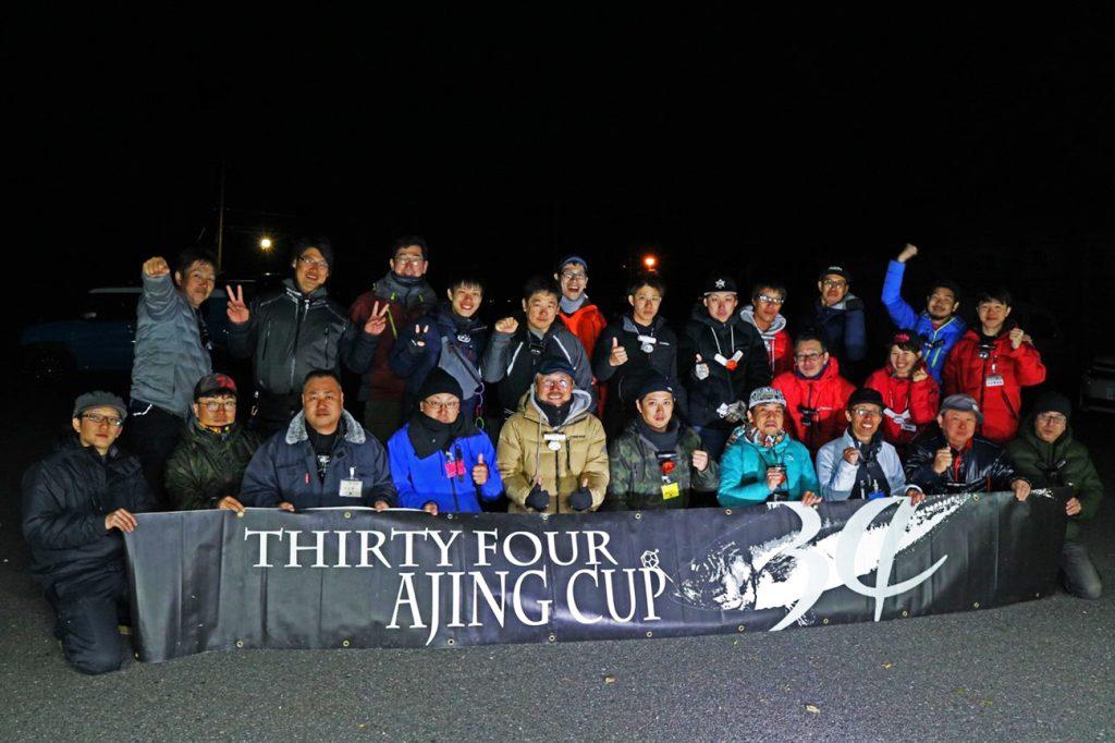 2019 AJING CUP大会 優勝者